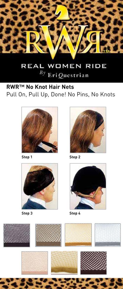 RWR No Knot Hair Net - Medium Brown